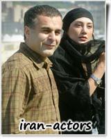 همسر و شوهر هدیه تهرانی